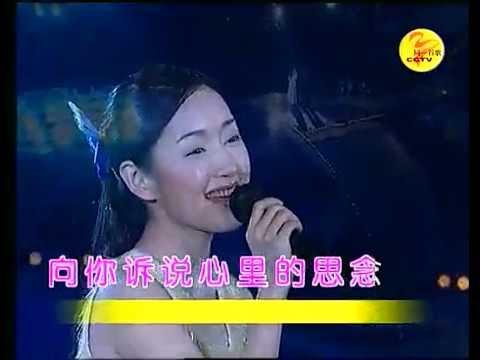 Lagu sing sing so versi Bahasa Mandarin
