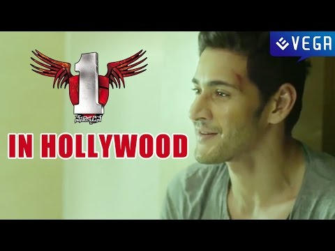 Mahesh Babu's 1 Nenokkadine Hollywood Trailer - Fan Made - Latest Telugu Trailer 2014