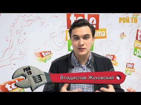 Владислав Жуковский: Кто голосовал за Набиуллину?