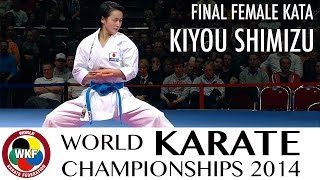 Kiyou SHIMIZU of Japan. FINAL Female Kata. 2014 World Karate Championships