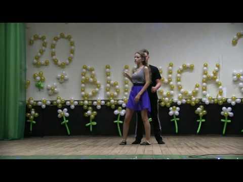 Танец Карина Миша