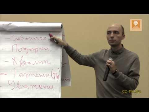 Олег Сунцов - Что такое счастье и как его достичь - Москва, 30.01.2013