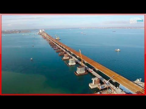 КРЫМСКИЙ МОСТ. Строительство сегодня 19.11.2017. Керченский мост.