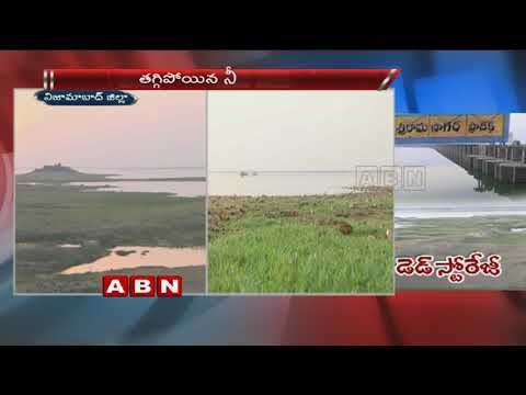 Sri Ram Sagar Project Reaches Dead Level Storage