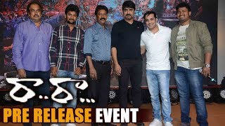 Raa Raa Telugu Movie Pre Release Event | Srikanth,Tarun,Nani | Latest Telugu Movie News