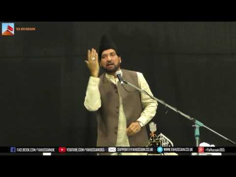 Allama Ali Nasir Al Hussaini (Talhara) - AGHA - Northampton (UK) - 23rd July 2017
