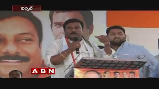 WHY MIM party not support to T-Congress - Nirmal - Inside - netivaarthalu.com