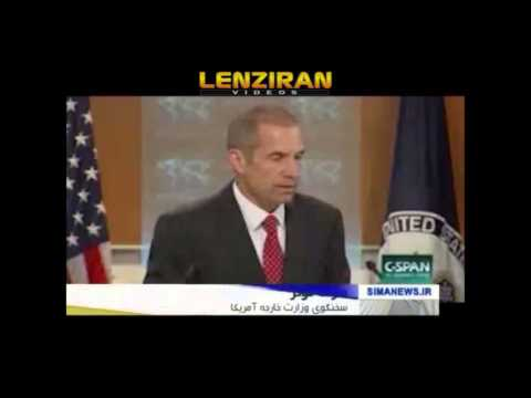 Unirted States and UN reaction to Javad Zarif about 2 billion USD Iranian money