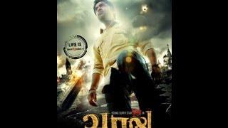 Vaalu - Vaalu Tamil Movie Latest Poster: Silambarasan,Hansika Motwani By LatestMovieUpdates