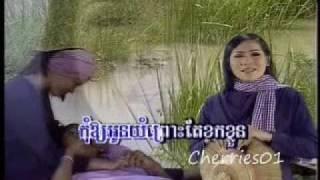 Bayon DVD #19 - Meng Keo Pichenda - Keng Tov Bong