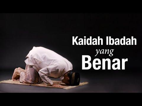 Ceramah Agama: Kaidah Ibadah Yang Benar - Ustadz Syadam Husein Al Katiri, MA.
