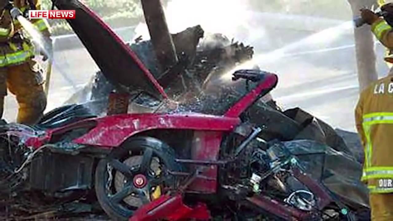 Фото автокатастрофы пол уокер