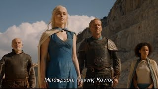 Game of Thrones Season 4: Trailer #1 greek subs