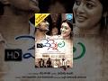 Vennela Telugu Full Movie Raja Sharwanand Parvati Melton Deva Katta Mahesh Shankar mp3