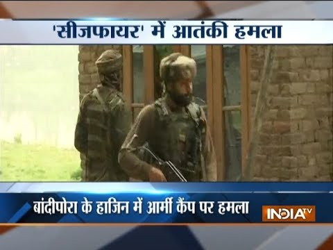 Terrorists attack army camp in Jammu and Kashmir's Bandipora