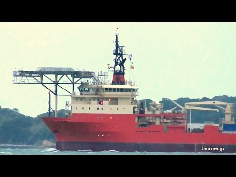 RESPONDER - KT SUBMARINE cable layer ship