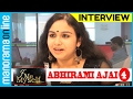 I Me Myself -  Abhirami Ajay - Part 4  - Manorama Online