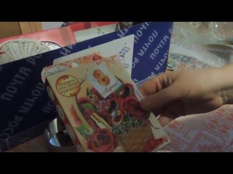 ФИКС ПРАЙС.Распаковка посылки с товарами из Фикс прайса .март 2016