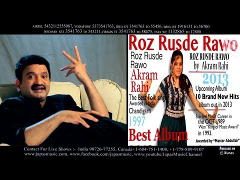 Roz Rusde Rawo | Akram Rahi | Full Song Hd | Japas Music video