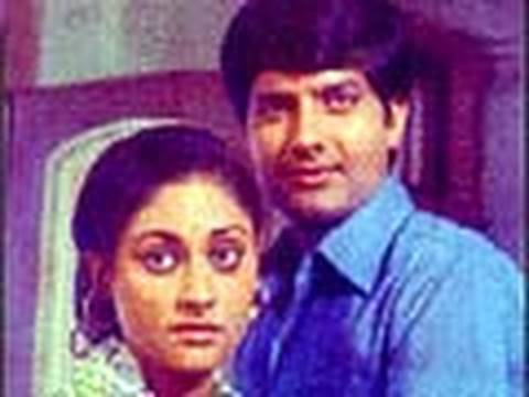 Piya Ka Ghar 713 - Bollywood Movie - Jaya Bhaduri & Anil Dhawan...