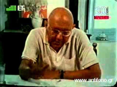 Κορνήλιος Καστοριάδης - Παρασκήνιο - ΕΤ1