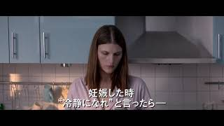 STAR 夢の代償 第8話