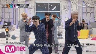 New Yang Nam Show [GOT7편] 음치 변신 이펙트 노래방!! 170330 EP.6