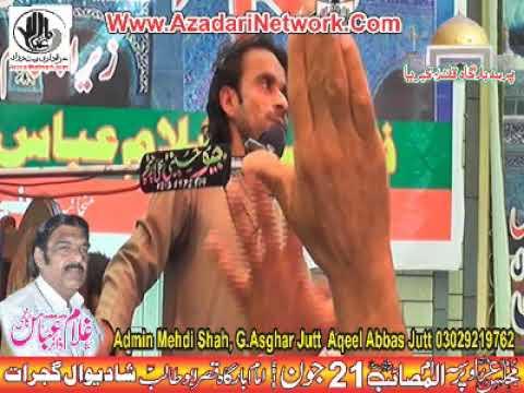 zakir Nasir Abbas Joiya 21 june 2018 shahdiwal Gujrat