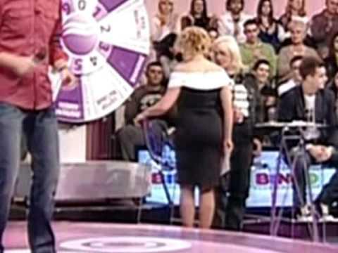 Suzana Mancic guza