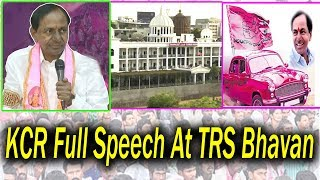 KCR Live : #KCR Full Speech At TRS Bhavan | Telangana Election Results 2018