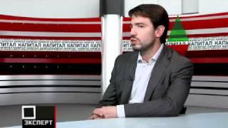 """Хок Саншайн о монетарной политике в эфире """"ЭКСПЕРТ ТВ"""""""