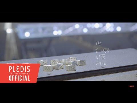 [MV] SEVENTEEN(세븐틴)-웃음꽃(Smile Flower)