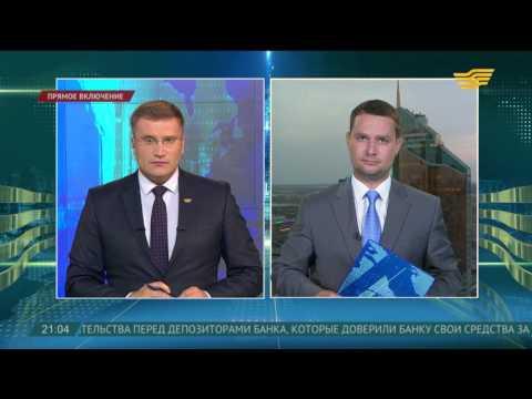 В Казахстане узаконят работу коллекторов