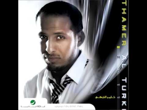 Thamer Al Turki...Allah Agwa | ثامر التركي...الله اقوي