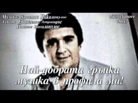 Pasxalis Terzis - Tha Giriseis