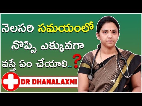 Mensuration Problems And Solution In Homeopathy -Dr.Dhanalaxmi | Myra Media