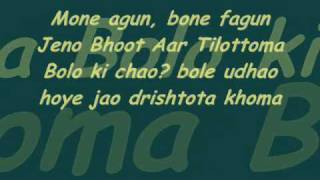 download lagu Bhoot R Tilotomma  Lyrics gratis