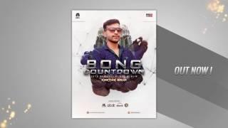 Dhat Teri Ki | Tapori Mix | DJ Rup Kolkata | Bong Countdown | Audio