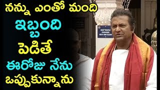 Mohana Babu Says So Meny Persons Pressure ON ME | Mohana Babu | TTM