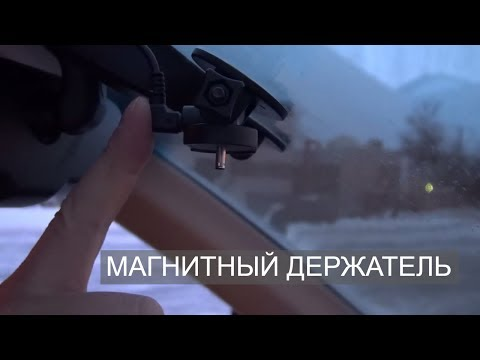 ВИДЕОРЕГИСТРАТОР БЕЗ ПРОВОДОВ, КАК ЭТО? | DATAKAM- магнитное крепление, вращение на 360 без проводов