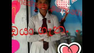 Kiyanna dewal godak thiyanawa - Madhura Sampath