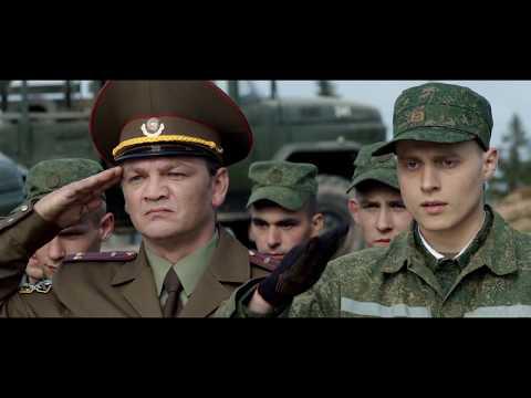 НЕ ИГРА   ТРЕЙЛЕР   Современная армия
