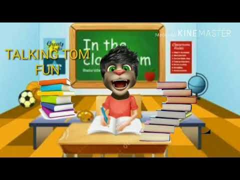 Mere rashke qamar at exam time thumbnail