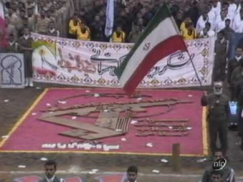 Iranian Revolution: 10th Year Anniversary