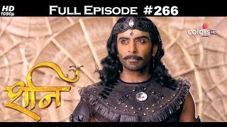 Shani - 14th November 2017 - शनि - Full Episode
