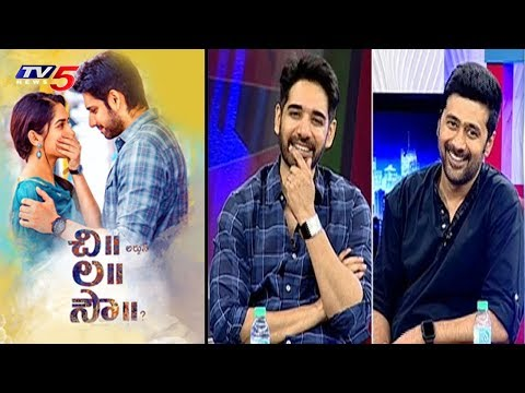 Chi La Sow Movie Hero Sushanth, Director Rahul Ravindran Exclusive Interview | Pravasa Bharat | TV5