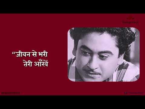 Jeevan Se Bhari Teri Aankhen | Safar 1970 | Whatsapp Status | By Feelings Hindi