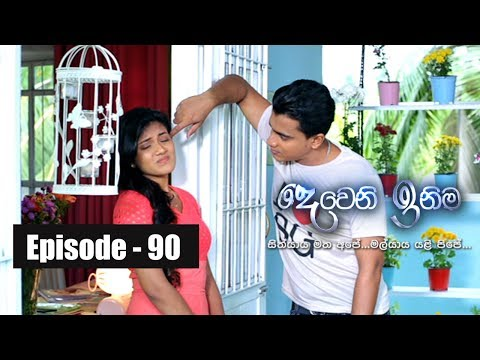 Deweni Inima | Episode 90 09th June 2017