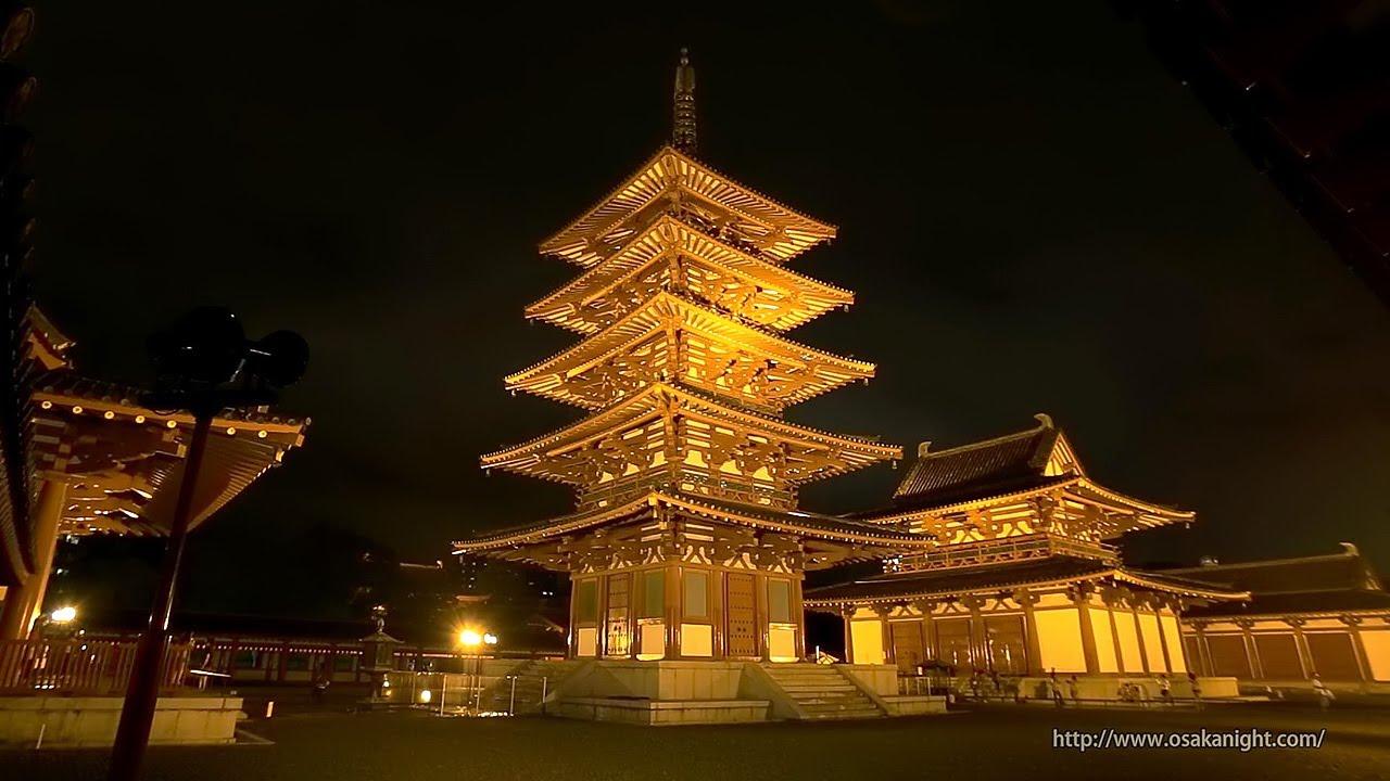 how to get to shitennoji temple