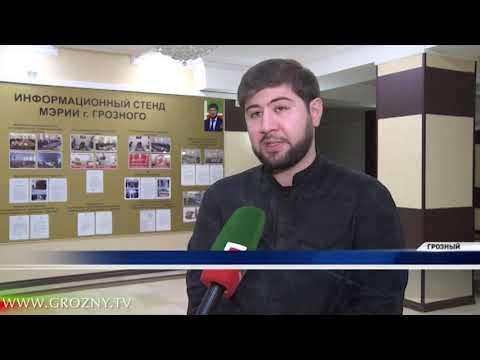 За невыполнение обязанностей в Грозном от занимаемых должностей освобождены префекты районов